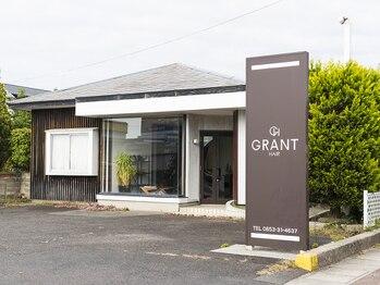 グラント(GRANT)の写真/『柔らかい質感と透明感が叶う』ただまっすぐなだけじゃない、憧れのスタイルを叶えるための縮毛矯正です☆