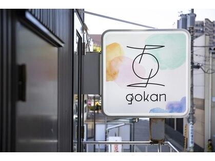 ゴカン(gokan)の写真