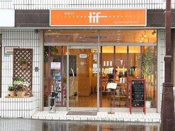 美容室 ティフ(tif)の写真/狭山市の人気店☆優しくて明るい元気なスタッフが、アナタのご来店をお待ちしております♪