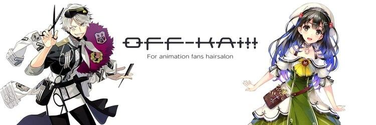 ヘアー オフカイ オオサカ(hair OFF-KAi!! OSAKA)のサロンヘッダー