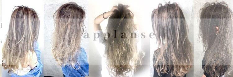 アプローズヘア(applause hair...)のサロンヘッダー