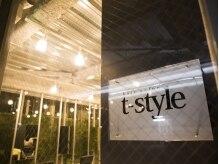 ティースタイル(hair salon t-style)の雰囲気(住宅街にある、看板のない、知る人ぞ知るサロン。)