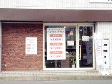オーガニックカラー専門店 リリー 学園前店(Lily)の雰囲気(OPENしたてで店内はピカピカ♪)