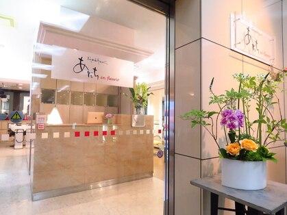 あだち美容室 アンフローリア(en fleurir)の写真