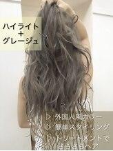 イヴァン アンド リズ 奈良店(IVAn & LIZ)ハイライト☆グレージュ!!!【奈良市】