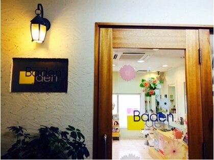 バーデンバーデン 西谷店(Baden Baden)の写真