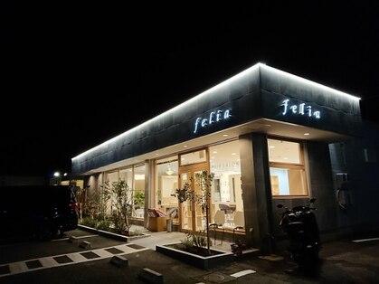 フェリア 清水店(felia)の写真