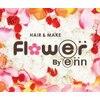 エンバイフラワー(enn by flower)のお店ロゴ