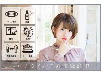 アトリエマサコ ホテル横浜キャメロットジャパン店(Atelier MASAKO)の写真