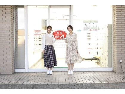 美容カットエー 富田林(美容cut-A)の写真