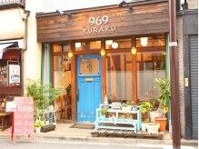 クラク 笹塚店(KURAKU)の雰囲気(笹塚駅徒歩3分♪アクセス◎髪質改善メニュー/ヘッドスパが人気♪)