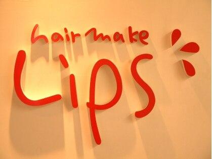 リップス(Lip's)の写真