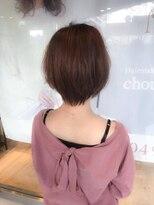 ヘアメイク シュシュ(Hair make chou chou)ことりベージュ毛先パーマ30代40代