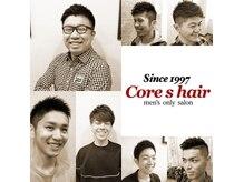 コアズヘア(Core(s)hair)