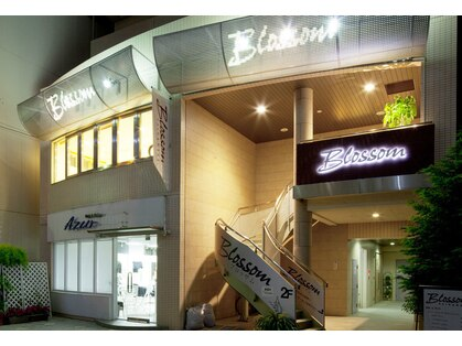 ヘアーアンドメイク ブロッサム 志木南口店(HAIR&MAKE Blossom)の写真