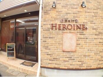 ヒロイン2(HEROINE2)の写真/あたたかい雰囲気で人気のHEROINE2☆気さくなスタイリストとマンツーマンでお悩みにも親身に対応♪