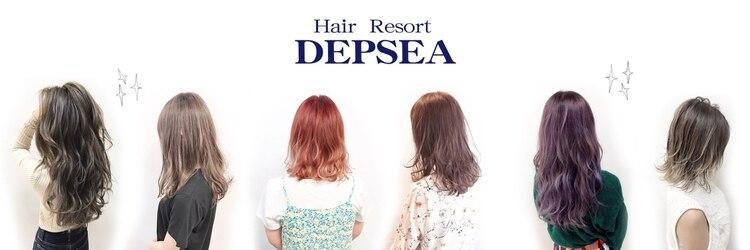 ヘアーリゾート ディプシー 大名店(Hair Resort DEPSEA)のサロンヘッダー