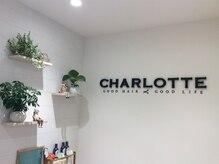 シャルロット(CHARLOTTE)の雰囲気(ご来店お待ちしております。)