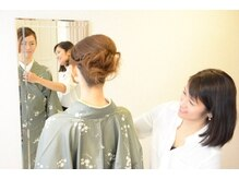 hair salon IWATA ~creare~【ヘアーサロンイワタ クレアーレ】