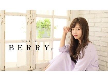 hairs BERRY 枚方店【ヘアーズ ベリー】