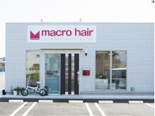 マクロヘアー(macro hair)の雰囲気(白を基調にした建物でわかりやすい!目の前に駐車場もあり◎)