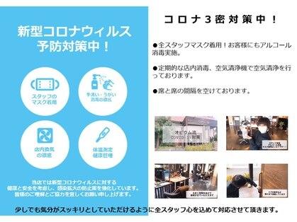 オピウム 祇園店(OPIUM)の写真