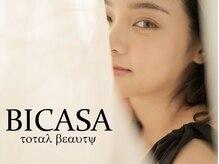 ビカーサフォーヘアー (BICASA for hair)