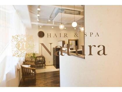 ナトゥーラ 金山店(Natura)の写真