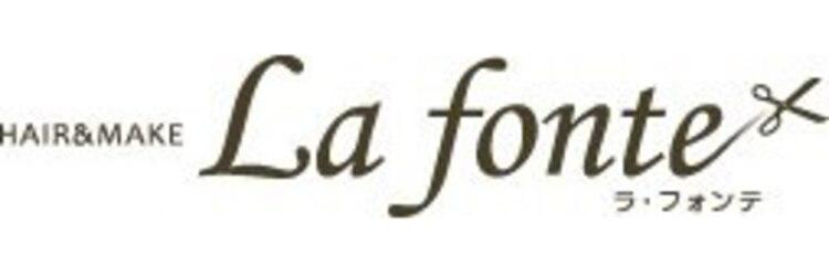 髪質改善ヘアエステサロン ラフォンテ(La fonte)のサロンヘッダー