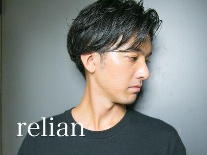 リリアン 青山(relian)の写真