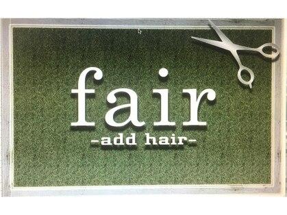 フェアアドヘア(fair -add hair-)の写真