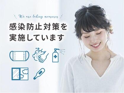 プロデュース 橋本店(Produce)の写真