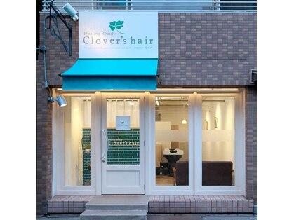 クロバーズヘア(Clover's hair)の写真