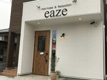 イーズ(eaze)