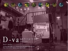 D-va (ディーヴァ)