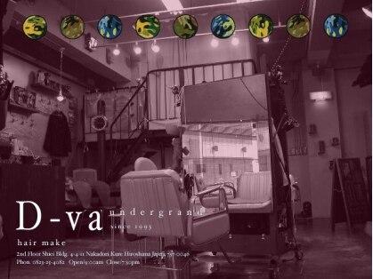 ディーヴァ(D-va)の写真