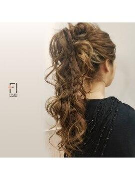 ヘアーメイクアンドネイル エフプラス(hairmake&nail F PLUS)【F PLUS!-エフプラス-】ポニーテールアレンジ