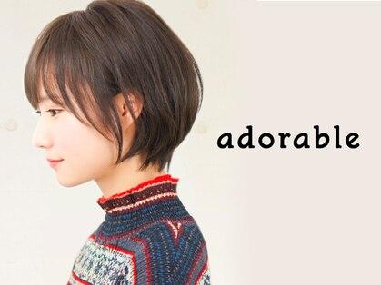 アドラーブル 女池店(adorable)の写真