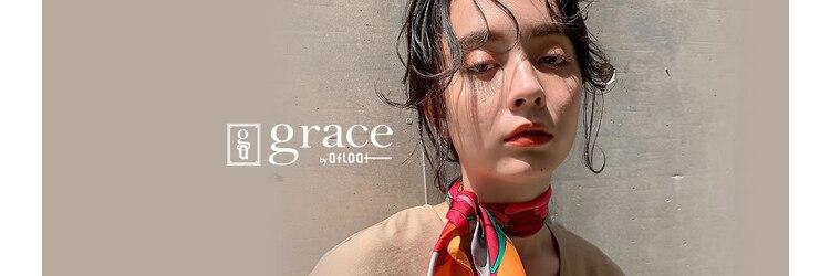 グレース バイ アフロート 伊丹店(grace by afloat)のサロンヘッダー