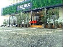 チックタックパラダイム(TICK TOCK Paradime)の雰囲気(店舗前に大型駐車場有◎お車で気軽にどうぞ)
