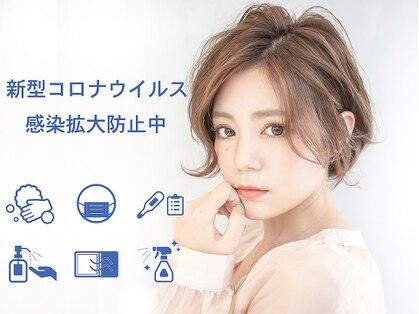 エイト アキタ 秋田中通店(EIGHT akita)の写真