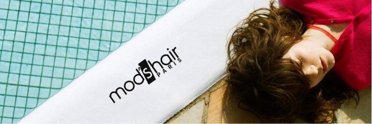 モッズヘア 福山店(mod's hair)のサロンヘッダー