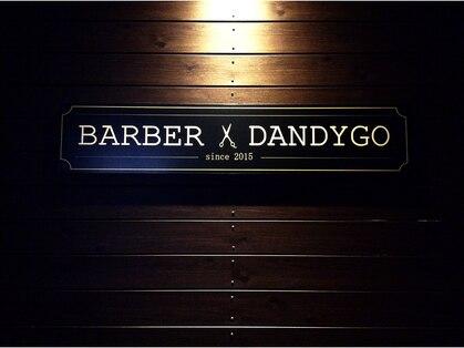 バーバー ダンディゴ(BARBER DANDYGO)の写真