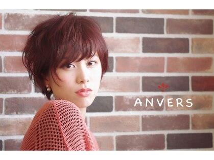アンヴェール(ANVERS)の写真