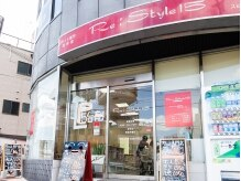 リスタイルフィフティーン 枚方本店(美容院Re:Style15)の雰囲気(赤い看板が目印☆)