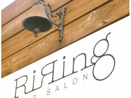 リリング(RiRing)の写真