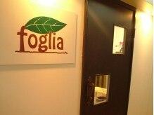フォーリア(foglia)の雰囲気(中央町のビル2Fにひっそり佇む隠れ家。この扉を探して下さい。)