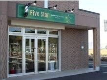 ファイブスター(Five Star)の雰囲気(茶色の建物の1階テナント緑の看板が目印です!お洒落な理容室☆)