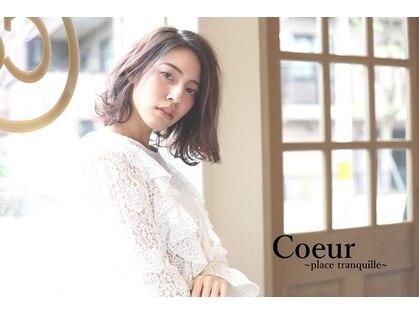クール(Coeur)の写真