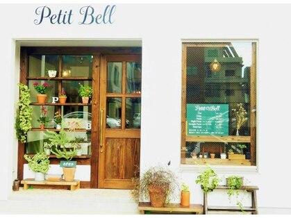 ペティーベル(petit bell)の写真
